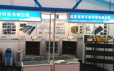 Industrial Dual Discharge Customized Air Cooler
