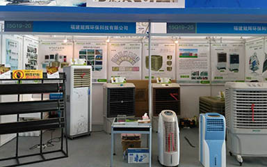 Commercial Evaporative Air Cooler