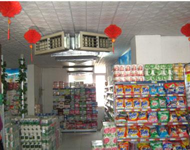 Refrigeración de supermercados