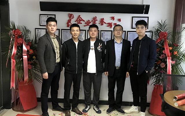 Concéntrese en Guizhou e impulse el ritmo de la circulación interna